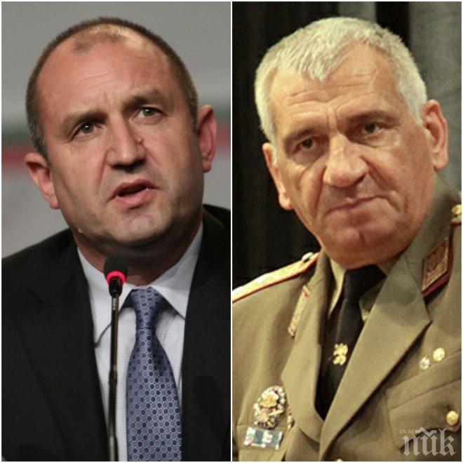 Радев назначи новия началник на отбраната ген. Андрей Боцев и го повиши