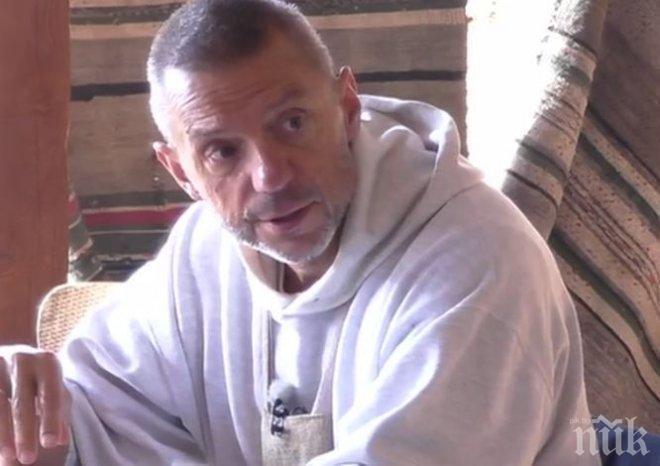 След като остана без работа: Крум Савов се приюти в БСП