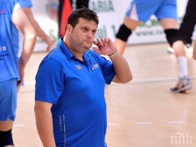 Само след 3 месеца: Мартин Стоев напусна Аркада (Галац)