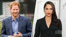 Принц Хари заведе Меган на сватба в Ямайка