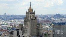 Москва обвинява антируската истерия за тежкото положение на Джеф Сешънс