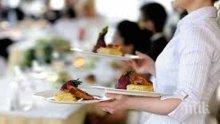 ХИТРЕЦИ! 120 румънци избягаха от ресторант, без да платят
