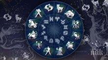 Вижте 3-те зодии, без които светът няма да е същият!