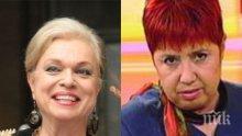 СКАНДАЛ! Искра Радева намекна, че лекари отписали Пепа Николова и не полагали грижи за нея