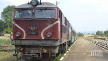 Влак прегази жена в Ковачево