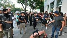 Поддръжници и противници на Тръмп се сбиха в Калифорния