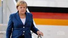 Меркел отива при Тръмп