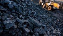 ШОК! Украйна купувала тайно въглища от Русия
