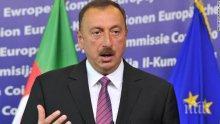 Президентът на Азербайджан изпрати поздравление на Румен Радев по случай националния празник на България