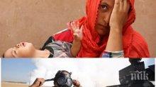 ПОТРЕСАВАЩО! Жените и децата в Мосул - опитни зайчета за химическо оръжие (ШОКИРАЩИ СНИМКИ 18+)