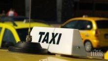 АДСКО МЕЛЕ! Роувър помля такси в Пловдив (СНИМКИ)