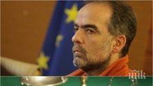 СКАНДАЛ! Съдът потвърди: Тома Белев нелегитимно управлява Асоциацията на парковете в България