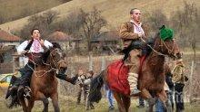 Търсят най-грозния кон на Тодоровден