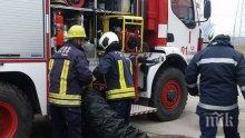Пожар гори до главния път Бургас - Средец, шофьорите много да внимават!