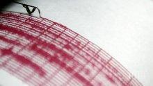 Земетресение от 3,7 по Рихтер е било регистрирано в югоизточната част на Турция