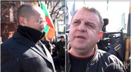 ИЗВЪНРЕДНО В ПИК TV! Патриотите на шествие по случай Освобождението - Каракачанов с тежки думи за идеала на България (ОБНОВЕНА)