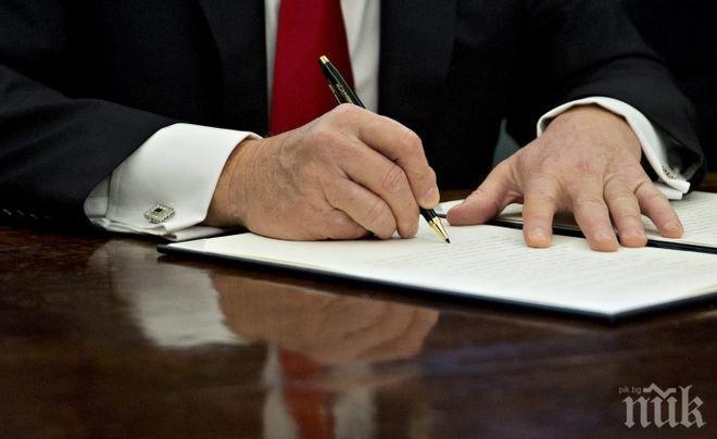 Тръмп подписа нов указ за ограничаване на имиграцията, изключи Ирак от списъка