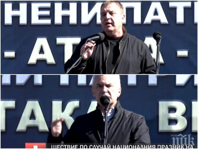 ИЗВЪНРЕДНО В ПИК TV! Каракачанов и Сидеров наелектризираха шествието на патриотите (ОБНОВЕНА)