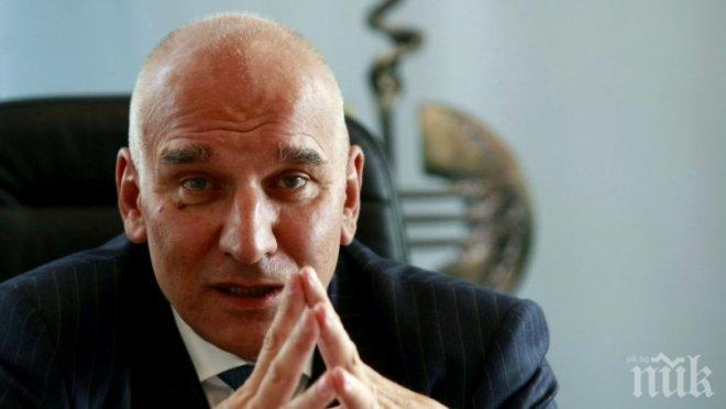 Хампарцумян краде от пенсионерите