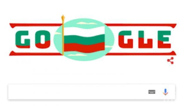 Google поздрави България за 3 март