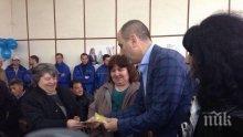 Цветан Цветанов в Криводол: ГЕРБ не дели общините на наши и ваши