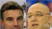 ПЪРВО В ПИК! Красен Кралев изригна срещу БСП! Ето как бившият спортен министър разобличи социалистите в лъжа