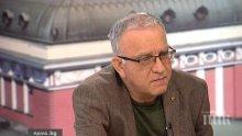 ЦИК погва турския посланик Сюлейман Гьокче