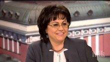 ЕКСКЛУЗИВНО В ПИК! Корнелия Нинова шикалкави за дебата с Борисов! Бяга от въпросите за Румен Радев (ОБНОВЕНА)