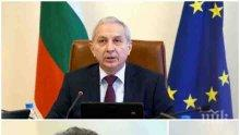 """САМО В ПИК! Премиерът Герджиков проговори пред медията ни за екорекета и скандалите за парк """"Пирин"""": Планът трябва да бъде приет час по-скоро! Екооценката само ще го забави! Трябва и нов лифт на Банско"""