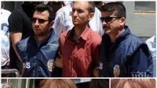 Осъдиха доживот турчин, убил сина на високопоставен военен и гаджето му рускиня
