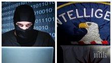 """Лъсна българска следа в разкритията на """"Уикилийкс"""" за кибершпионажа на ЦРУ! 150 IP адреса на наши компании са следени"""