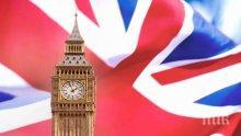 """Британските консерватори заявиха, че обещанието данъците да не бъдат вдигнати е било """"претупано"""""""