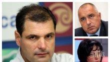 ИЗВЪНРЕДНО В ПИК TV! Отразиха ли се скандалите около лидерските дебати на Борисов и Нинова? Колко партии влизат в парламента и кой е балансьорът 3 седмици преди вота (ОБНОВЕНА)