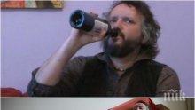 ТОТАЛНО ПАДЕНИЕ! Калин Терзийски се поду от пиене (СНИМКИ)