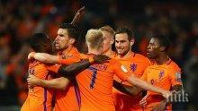 Групата на Холандия за мача с България