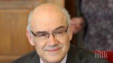 Шефът на КЕВР млъква до изборите
