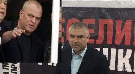 ЕКСКЛУЗИВНО В ПИК! Кандидат-депутат на Марешки уволнен от митниците, разследван и задържан за рекет