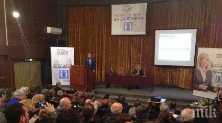Цветанов обеща на Враца: ГЕРБ ще се справи с битовата престъпност в региона с реални решения