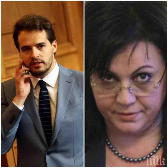 ПЪЛЕН РЕЗИЛ! Реформатор попиля краставичките на Корнелия Нинова: С БСП начело България ще е на задна скорост!