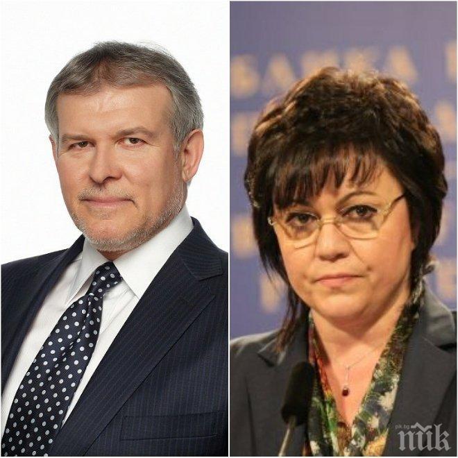 ТОТАЛЕН КРАХ ЗА НИНОВА! Румен Христов: Лъже потресаващо за санкциите срещу Русия