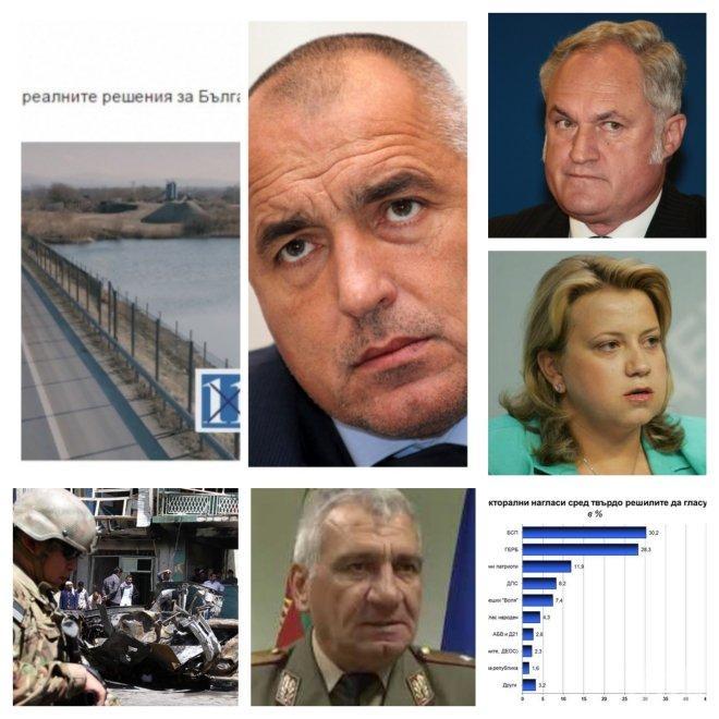 ИЗВЪНРЕДНО! Борисов пусна предизборния клип на ГЕРБ във фейсбук, 4800 родни милионери в зелено държат пари в чужди банки - гледайте в новините на ПИК ТV