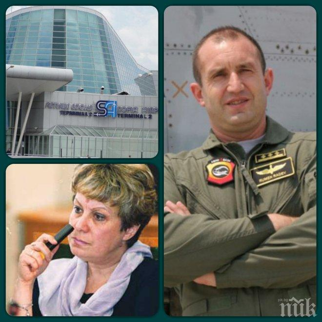СКАНДАЛ В ПИК! Харизват летище София на турци! Замесват президента и сестра му, очертава се конфликт на интереси