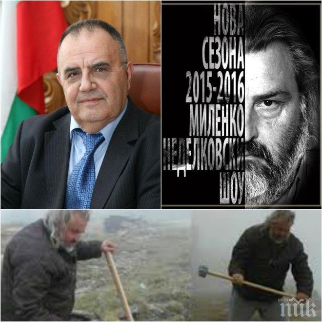Челният сблъсък Божидар Димитров - Неделковски се провали! Ето защо