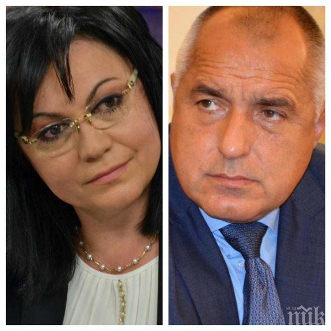 ИЗВЪНРЕДНО В ПИК TV! ГЕРБ отвръща на удара! Подозират Корнелия Нинова в опит да ни извади от ЕС (ОБНОВЕНА)