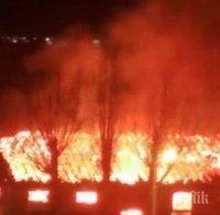 ИЗВЪНРЕДНО: Голям пожар в Пловдив, запалил се е дърводелски цех