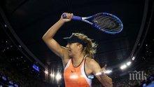 Медиен скандал разтърси WTA заради Мария Шарапова