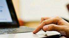 """ГДБОП предупреждава за вълна от """"заразени"""" имейли"""