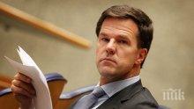 Холандският премиер обясни защо е изгонил турската министърка