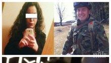 МИСТЕРИЯ! Изплуваха нови подробности за трагедията в Бургас - 31-годишен военен е бил с непълнолетната Анелия