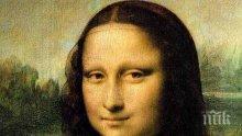 СЕНЗАЦИОННО РАЗКРИТИЕ! Загадъчната усмивка на Мона Лиза се дължи на радост